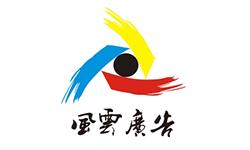 四川省�L云�V告�I�N有限�任公司